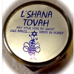 Honey 2 oz. Party Favor Glass Jar - L'Shana Tovah & Happy Honeykah